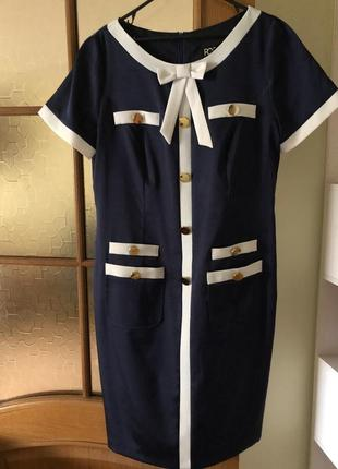 Жіночна сукня