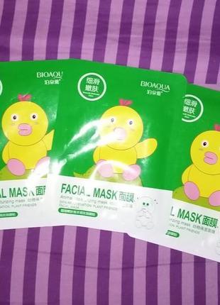 Тканевая маска для лица bioaqua facial mask animal moisturizing восстановительная, 30 г