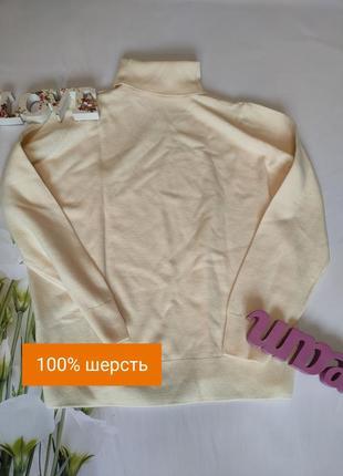 Новенький кремовый шерстяной свитерок