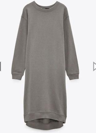 Zara спортивне плаття