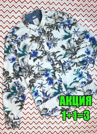 😉1+1=3 красивая белая мужская рубашка сорочка в принт s.oliwer, размер 46 - 48