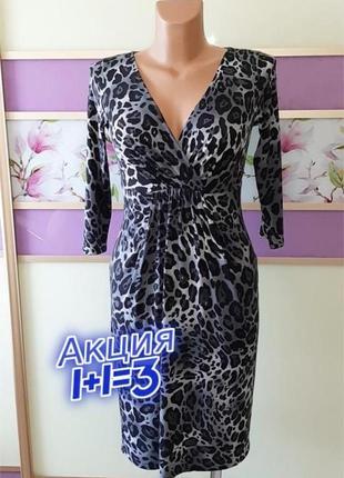 1+1=3 стильное леопардовое трикотажное платье миди f&f, размер 44 - 46