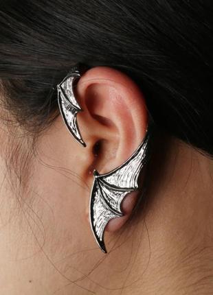 Крутая серьга гвоздик кафф крыло дракон летучая мышь сережки серьги птица рок готика