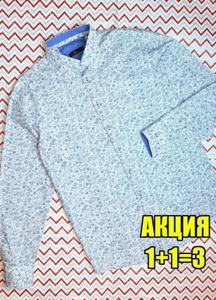 😉1+1=3 шикарная белая рубашка сорочка в цветочный принт venti, размер 50 - 52