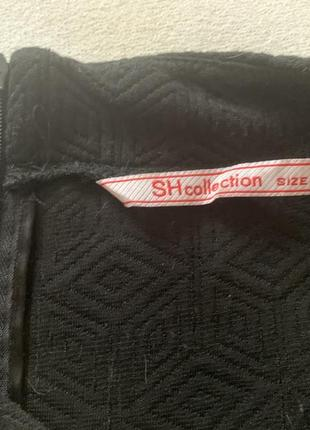 Свитшот silvian heach4 фото