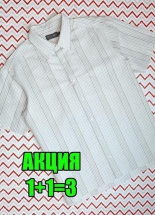 😉1+1=3 стильная белая рубашка сорочка с коротким рукавом marks&spencer, размер 44 - 46