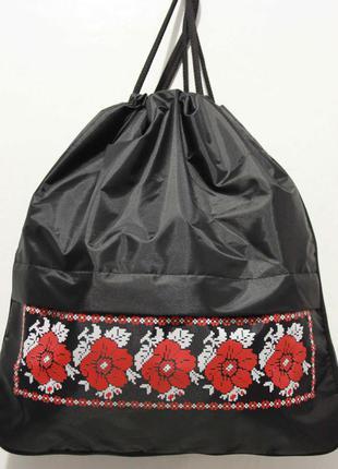 4e5613603c73 Женские рюкзаки с принтом в Хмельницком 2019 - купить по доступным ...