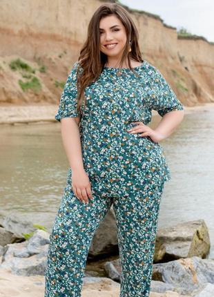 Яркий комплект 2ка брюки и блуза с цветочным принтом из натуральной ткани + бесплатная доставка🌿