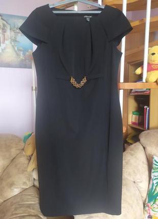 Классическое платье для офиса или особых случаев