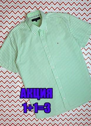 😉1+1=3 мужская рубашка сорочка шведка в полоску tommy hilfiger оригинал, размер 44 - 46