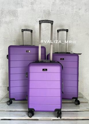Яркий чемодан фиалковый, качественный