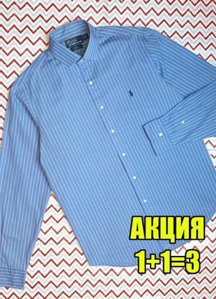 😉1+1=3 фирменная небесно голубая мужская рубашка ralph lauren оригинал, размер 50 - 52