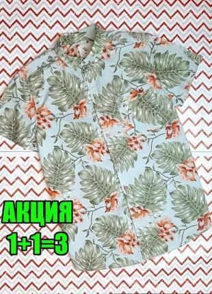 😉1+1=3 мужская натуральная рубашка в принт cedarwood state, размер 44 - 46
