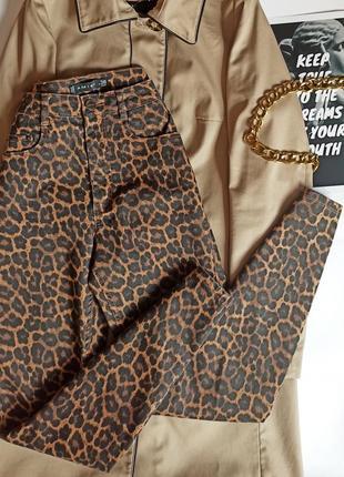 Круті джинси а леопринт від amisu