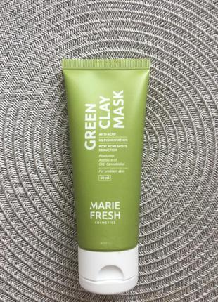 Натуральная проф косметика маска на основе зелёной глины