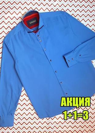😉1+1=3 шикарная мужская приглушенно голубая испанская рубашка, размер 50 - 52