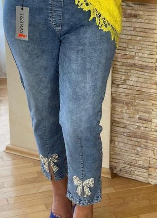 Турция отличные джинсики