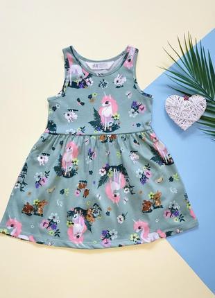 Платье сарафан сукня h&m