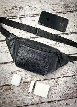 Sale ♥️  топовая новая стильна сумка бананка через плечо на пояс / клатч / кроссбоди / рюкзак