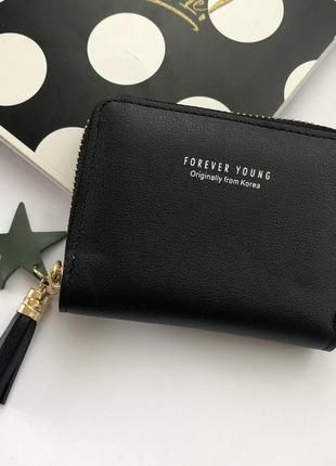 Крутой мини кошелёк міні гаманець чорного кольору