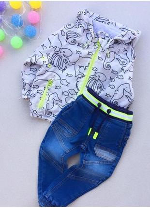 Стильный наборчик👦🏻ветровка и джинсы