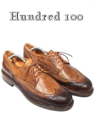Кожаные мужские туфли оксфорды hundred 100 оригинал