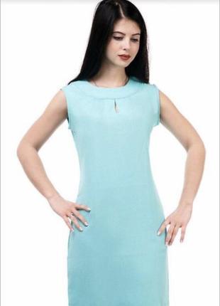 Платье новое с биркой распродажа