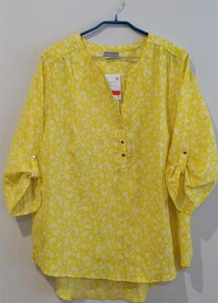 Блузка плиссе большого размера canda by c&a
