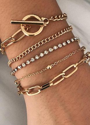 Набор браслетов крупная цепь / большая распродажа!