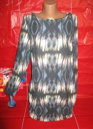 Платье !!!!!