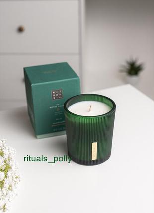 Ароматическая свеча rituals, the ritual of jing scented candle