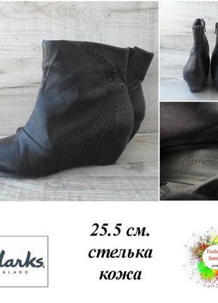 Ботинки ботильены clarks кожа
