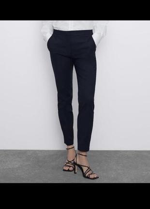 Zara брюки высокая посадка