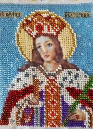Вышитая бисером икона святой екатерины