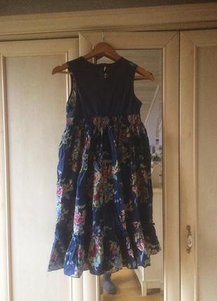 Сарафан - сукня