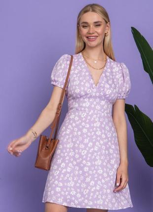 Платье в цветочный принт сирень