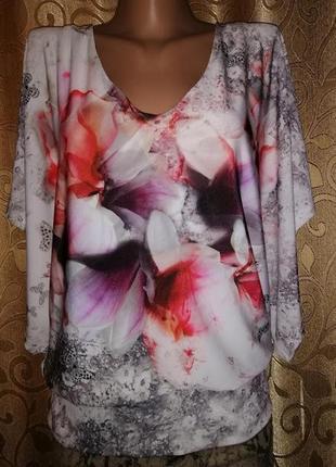🌺🌺🌺красивая женская кофта, блузка wallis🌺🌺🌺