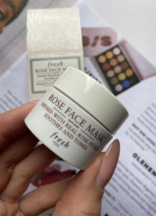 Увлажняющая маска для лица с лепестками роз fresh rose face mask, 15 мл