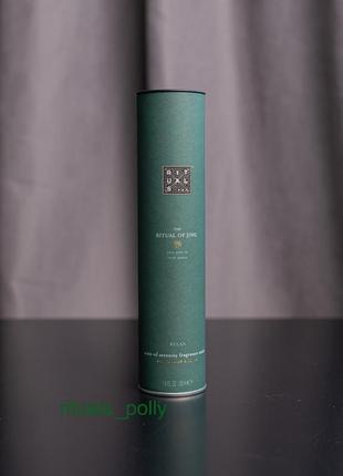 Аромадиффузор rituals, the ritual of jing, 50 ml