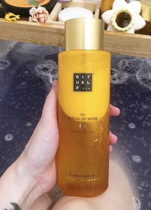 Двухфазное масло для ванны rituals of mehr