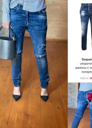 Dsguared2 джинсы оригинал