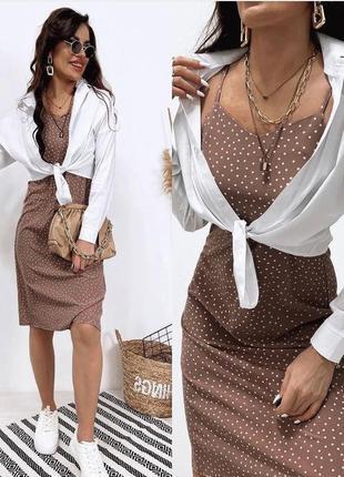 Летний комплект рубашка с завязками и платье