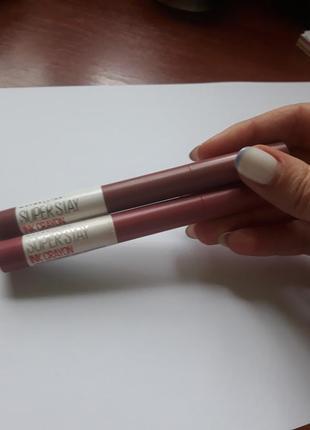 Помады карандаш.цена за 2 шт