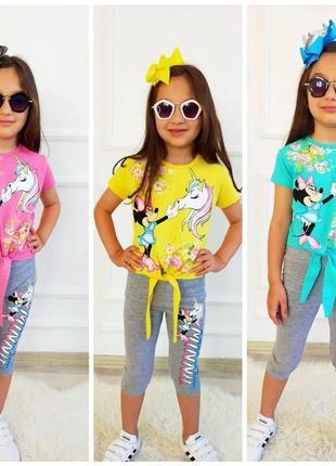 Костюм для дівчат лосіни футболка