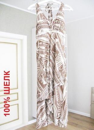 Платье sangria, 100% шелк, по косой, на подкладке, открытые плечи (s/m)