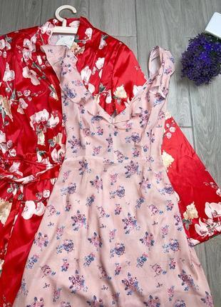Розовое платье с голубой цветочек с открытой спинкой от na-kd