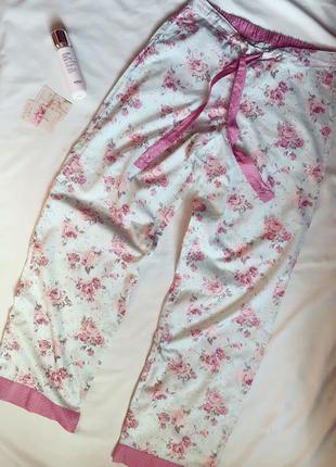 Домашние брюки/пижамные