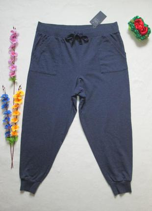 Трикотажные спортивные брюки большого размера высокая посадка marks & spencer