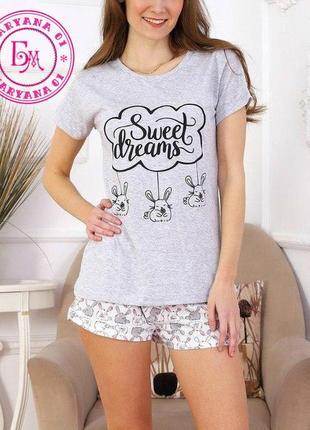 Оригинальная пижама с зайчиками sweet dreams