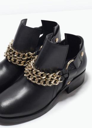 Zara ботинки с цепями